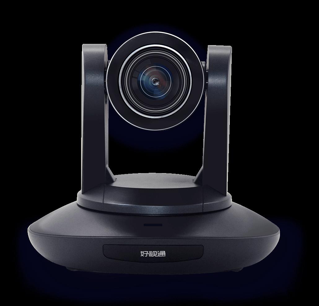 高清会议摄像机 HST-HD630S